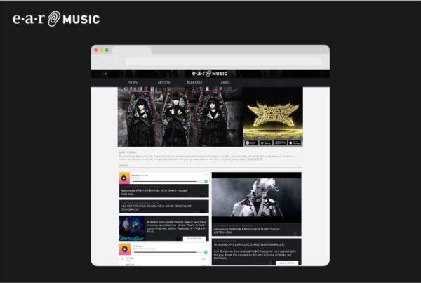 earMusic Plattenlabel Website Layout | Nico Pätzel